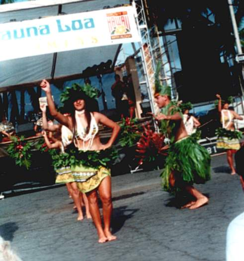 Mauna Loa sponsored a luau and brought in Hula dancers. I had a great time!