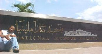 The Islamic Arts Museum in Malaysia does not allow photos inside. I understand why, its a very peaceful place where I took time to enjoy the art and then sit down to quietly write letters home. I spent hours listening to the bubble of the fountain inside.