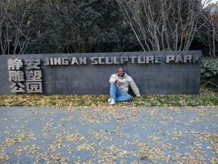 Jing'an Sculpture Park, Shanghai, China