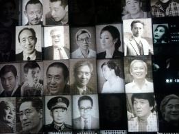 Shanghai Film Museum.