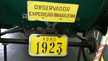 20151211_131608